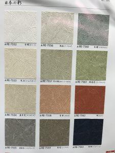 九州 福岡 壁紙 壁穴補修 内装 美装 リフォーム クロス教室 エアコンクリーニングまで 小倉美装 日本の美
