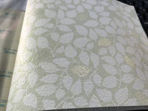 九州 福岡 壁紙 原状回復 リフォーム 内装 美装 クロス教室 エアコンクリーニングまで 小倉美装 自然に囲まれて