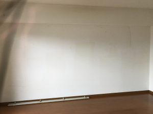 北九州市のクロス教室 小倉美装 初めてのクロスハギ